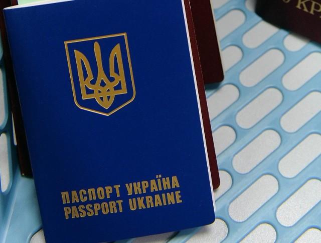 Ukrainki wyłudziły wizy do Polski i teraz muszą ją opuścić.