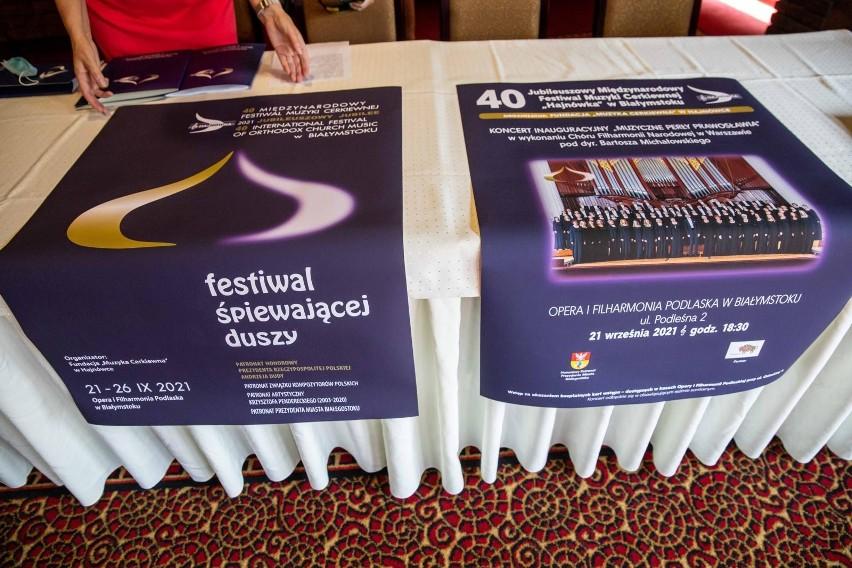 """40. Międzynarodowy Festiwal Muzyki Cerkiewnej """"Hajnówka""""..."""