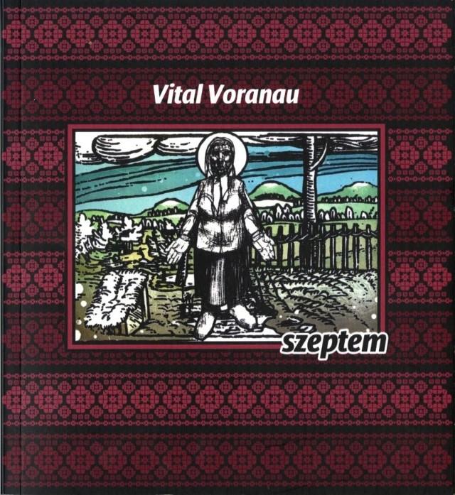 """Wydanie książki """"Szeptem""""  zostało zrealizowane w ramach stypendium artystycznego prezydenta Białegostoku."""