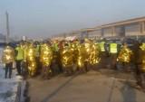 Ewakuacja w Amazonie. Alarm pożarowy postawił służby na równe nogi