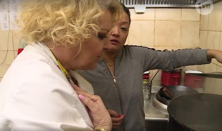 Kuchenne Rewolucje Bistro Gong Jifang Youn Ceny Menu