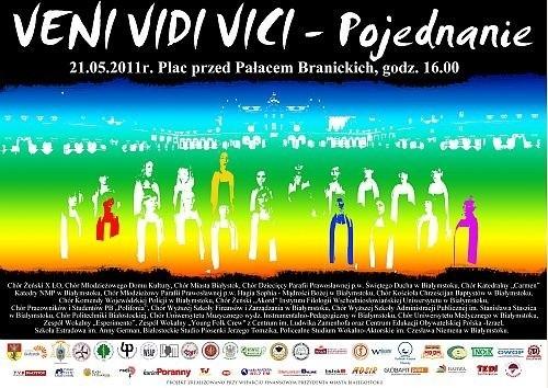 Białostockie chóry zaprezentują się przed białostocką publicznością 21 maja.