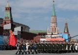 Defilada w Moskwie: Rosjanie świętowali Dzień Zwycięstwa [ZDJĘCIA] [VIDEO]