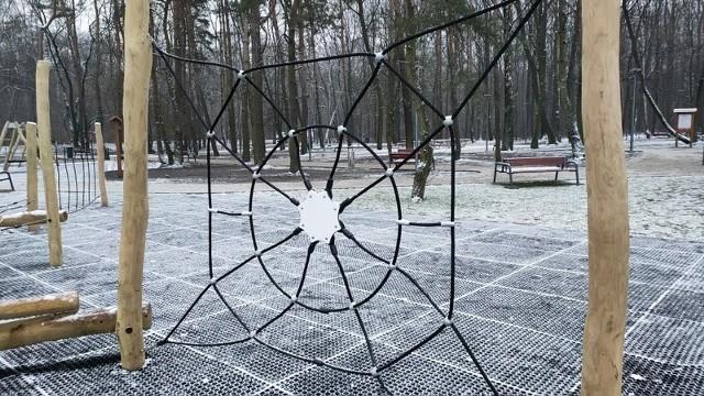 Tak prezentuje się po modernizacji Park Podlesie w Dąbrowie Górniczej Zobacz kolejne zdjęcia/plansze. Przesuwaj zdjęcia w prawo - naciśnij strzałkę lub przycisk NASTĘPNE