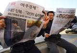 Korea Południowa: Impeachment Park Geun-hye. Prezydent oficjalnie odsunięta od władzy