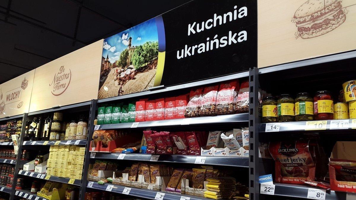 Ukrainska Polka W Carrefourze Sklep Wprowadza Specjalne Produkty