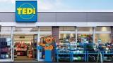 Nowy sklep w Toruniu! Kiedy otwarcie? Gdzie powstanie pierwszy sklep TEDI w naszym mieście? Sprawdź, co można w nim kupić!