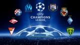 Liga Mistrzów. Najgorsze drużyny fazy grupowej Ligi Mistrzów [PRZEGLĄD]
