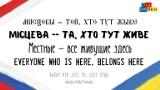 Władze Białegostoku nie zgodziły się na kampanię Akcji Demokracji w autobusach. Lewicowi aktywiści uznali to za próbę ocenzurowania