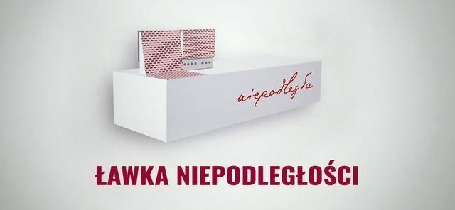 """Koszt budowy """"Ławki Niepodległości""""na pl. Litewskim ma sięgnąć 96 tys. zł z czego 30 tys. zł dołoży MON"""