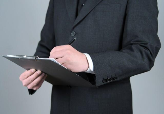 Państwowa Inspekcja Pracy powiadamia osobę, która złożyła skargę, co udało się zrobić w tej kwestii