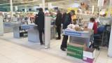Kto kupi hipermarket Tesco Extra w Galerii Echo w Kielcach?