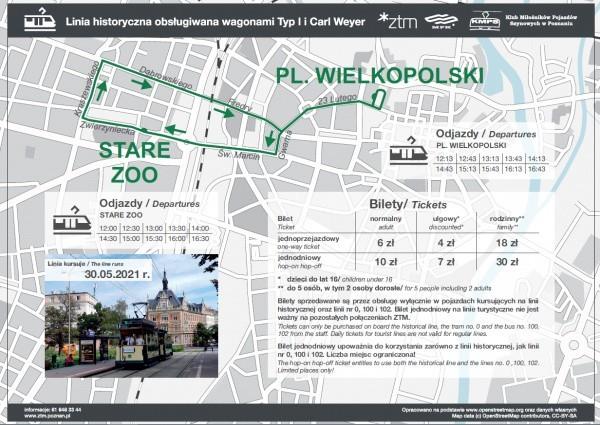 MPK Poznań: W niedzielę wsiądź do zabytkowego tramwaju i przejedź się po mieście