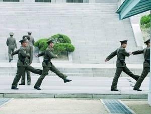 Korea Północna porno heban duże zdjęcia booty