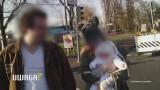 Uwaga! TVN: Sprawa Amelki. Porwanie, czy desperacka próba kontaktu z dzieckiem? [WIDEO]