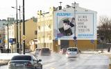 Koronawirus w Polsce: Płk. Witalis Skorupka ps. Orzeł - pojawiły się murale z jedną z twarzy akcji Szczepimy Się przeciw COVID-19 [SPOT]