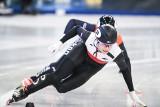 W piątek w Gdańsku ruszają Mistrzostwa Europy w short tracku