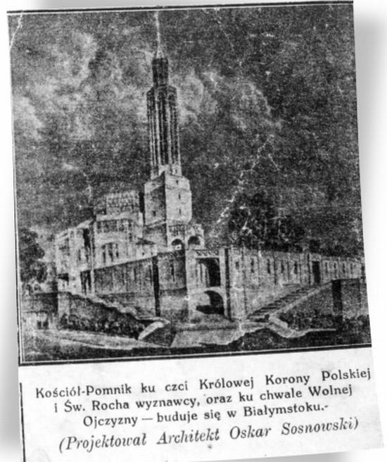 Cegiełka na budowę kościoła.