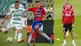 TOP 15 Najwyższych transferów z udziałem piłkarzy z Podkarpacia w historii