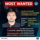Tajlandia: Strzelanina w centrum handlowym w Nakhon Ratchasima [WIDEO] Żołnierz, który zastrzelił co najmniej 26 osób, zabity przez policję