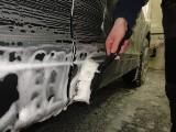 Czyszczenie auta. Jak skutecznie usunąć trudne zabrudzenia?