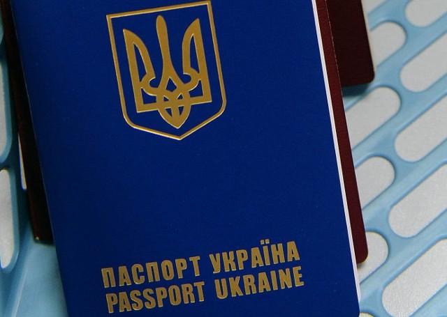 Obywatel Ukrainy musi opuścić Polskę.