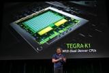 Nvidia Tegra K1: Rozrywka nowej generacji na urządzeniach mobilnych