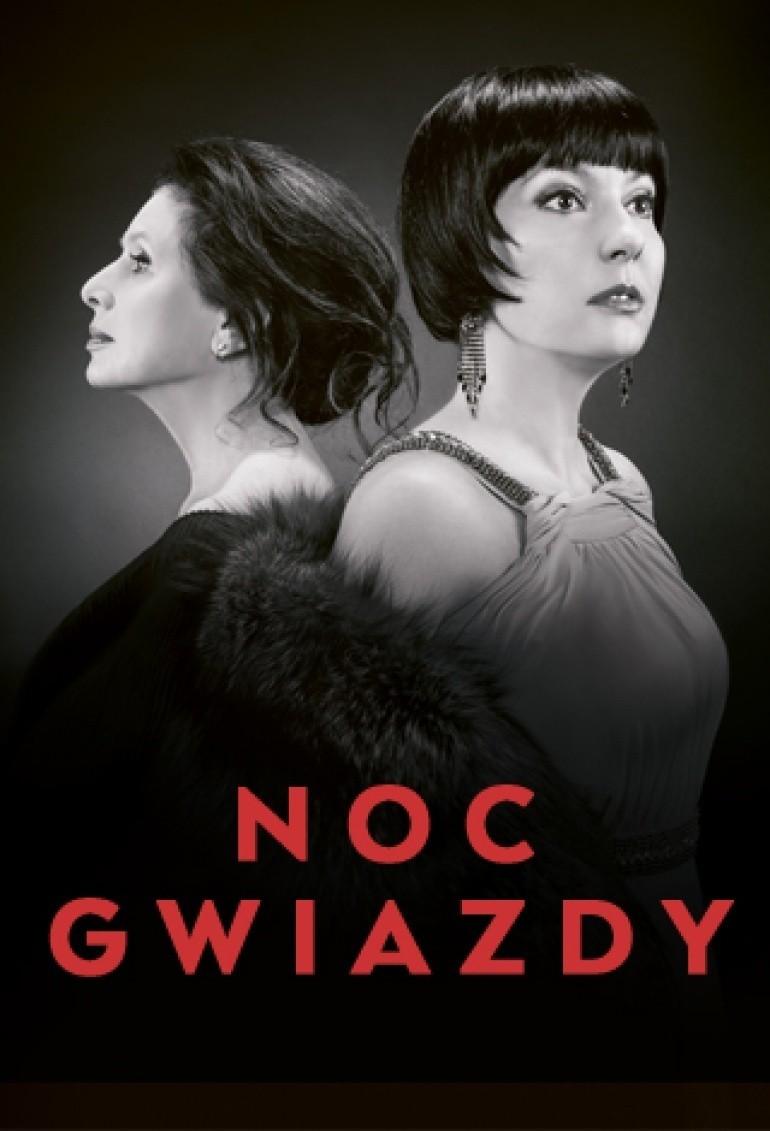 Justyna Sieńczyłło (na zdjęciu z prawej) i Marzena Trybała w...