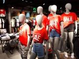 Letnie wyprzedaże przyciągają klientów na zakupy - obniżki o kilkadziesiąt procent! - CENY oglądaj galerię zdjęć