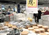 IKEA w Katowicach sprzedaje ostatnie sztuki za grosze. Klienci są zaskoczeni najniższymi cenami