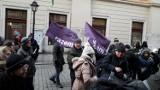 Protest byłych pracowników Almy oraz partii Razem [WIDEO, ZDJĘCIA]