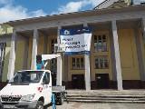 Rusza punkt szczepień w hali MOSiR w Łodzi. To już drugi powszechny punkt szczepień w mieście