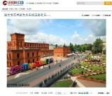Łódź w chińskim internecie. Chińczycy podziwiają włóczkową lokomotywę w Manufakturze