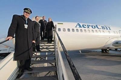 Na trasie z Krakowa do Kijowa latać będą samoloty Embraer 145 z 49 fotelami na pokładzie Fot. Anna Kaczmarz