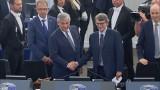 David Sassoli nowym przewodniczącym Parlamentu Europejskiego