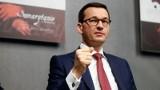 Premier Morawiecki w DZ o specustawie górniczej: Głos mieszkańców i samorządów będzie się liczył. Sprawdzamy, co mówią samorządy