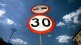 Ulice na Teofilowie z ograniczeniem do 30 km/h. Kierowcy dostaną ulotki