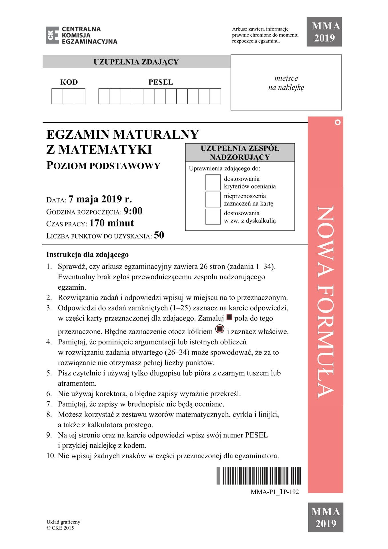 testy online matematyka matura