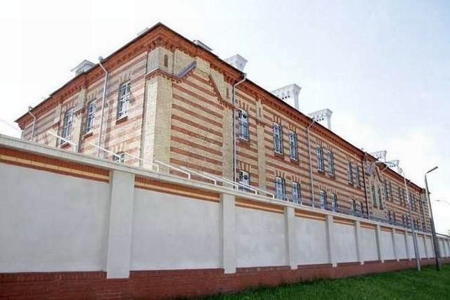 Strzeżony ośrodek dla uchodźców w Białymstoku