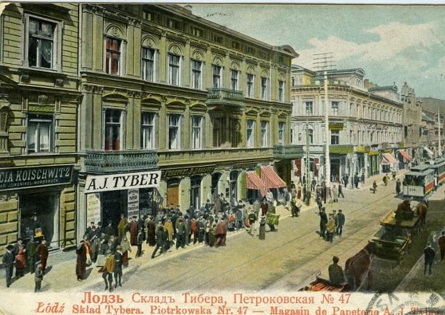 Skład Tybera przy ul. Piotrkowskiej, jeszcze za czasów carskich