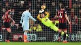 Gonzalo Higuain znów beznadziejny, za to Artur Boruc w rewelacyjnej formie. Bournemouth z łatwością ograło Chelsea