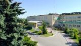 Parczew: pół miliona złotych dla szpitala. Na co zostaną przeznaczone pieniądze?