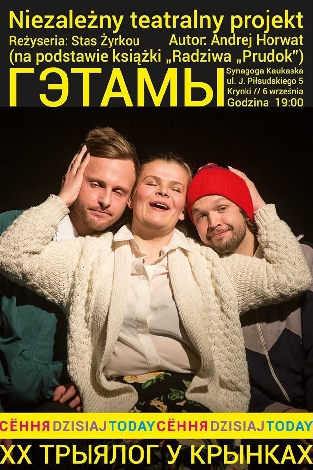 Niezależny teatralny projekt ГЭТАМЫ zagra w piątek, 6...