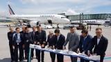 Z Krakowa polecimy do Paryża na lotnisko im. de Gaulle'a z Air France od piątku 3 lipca kilka razy w tygodniu. A od 27 lipca codziennie