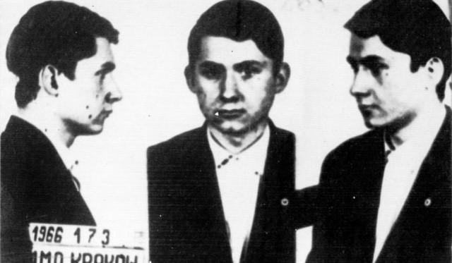 Karol Kot, nazwany wampirem z Krakowa to najsłynniejszy seryjny morderca z Krakowa, wokół którego narosło już wiele legend. Maturzysta o chłopięcej twarzy wywołał w latach 60. w Krakowie psychozę strachu. Kobiety bały się wychodzić wieczorami z domów.