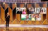 """Złote Globy 2021: Wyniki. Lista laureatów: statuetki dla """"Nomadland"""", """"The Crown"""" i """"Minari"""". Zdjęcia z czerwonego dywanu"""