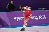 Pjongczang PROGRAM TRANSMISJI TVP + TRANSMISJI EUROSPORT Zimowych Igrzysk Olimpijskich Pjongczang TERMINARZ, STARTY POLAKÓW PYEONGCHANG