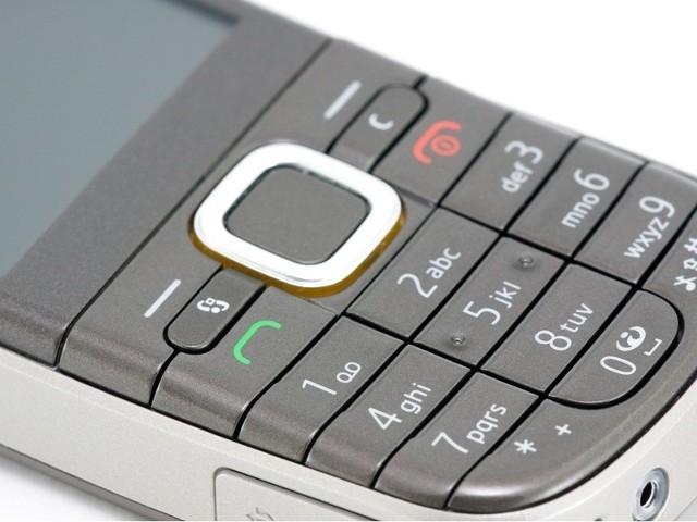 Roaming. Taniej z komórką na zagraniczne wakacjeOd 1 lipca opłaty za roaming w krajach UE są niższe.