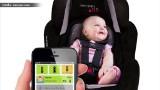 Fotelik dla dziecka z alarmem, który ostrzeże, że w aucie jest zbyt gorąco