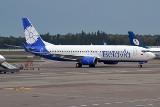 Samolot zawrócony znad Wrocławia. Operacja białoruskich służb